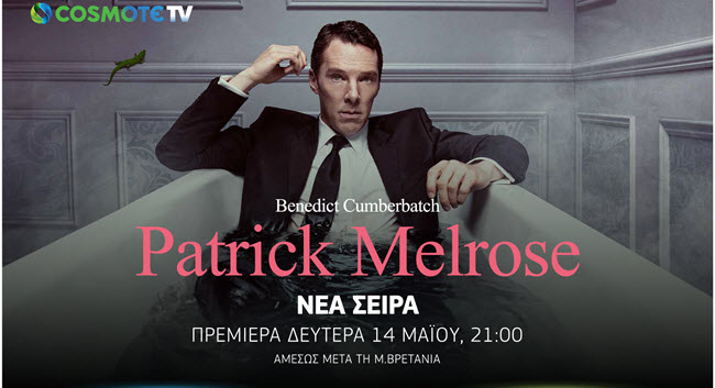 https://www.matrixlife.gr/wp-content/uploads/2018/05/COSMOTETV_CINEMA4HD_PatrickMelrose.jpg