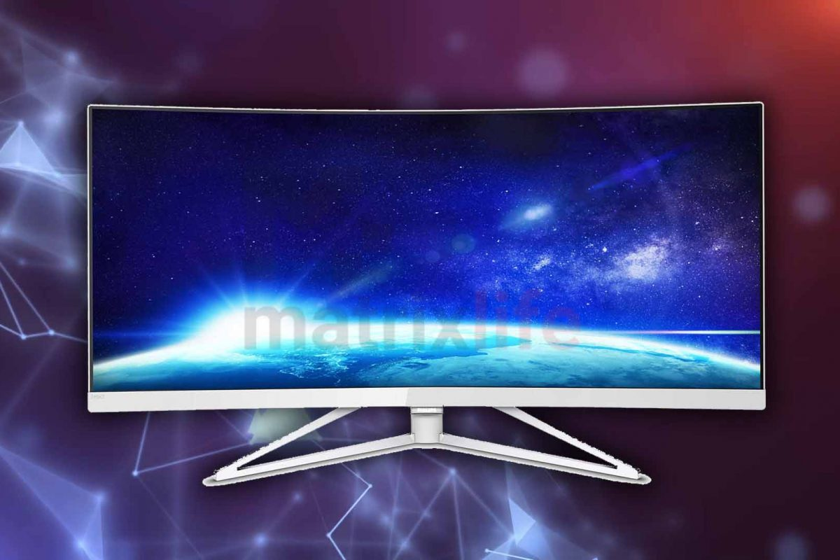 Philips Curved UltraWide 349X7FJEW/00. It's a wide wide world!