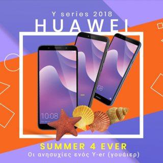 https://www.matrixlife.gr/wp-content/uploads/2018/08/Huawei-Y2018-part2-320x320.jpg