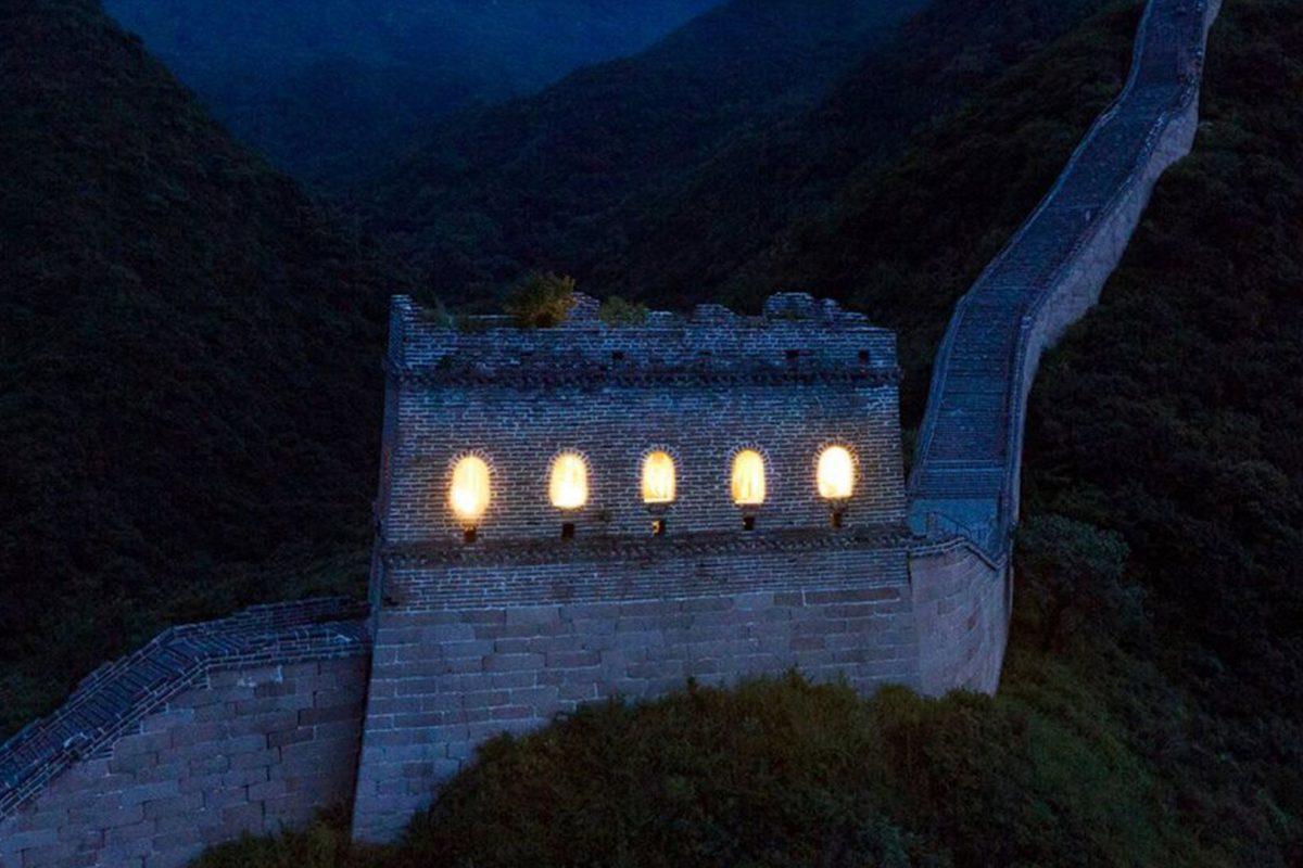 Airbnb: Σας προσφέρει δωμάτιο επάνω στο Σινικό τείχος!