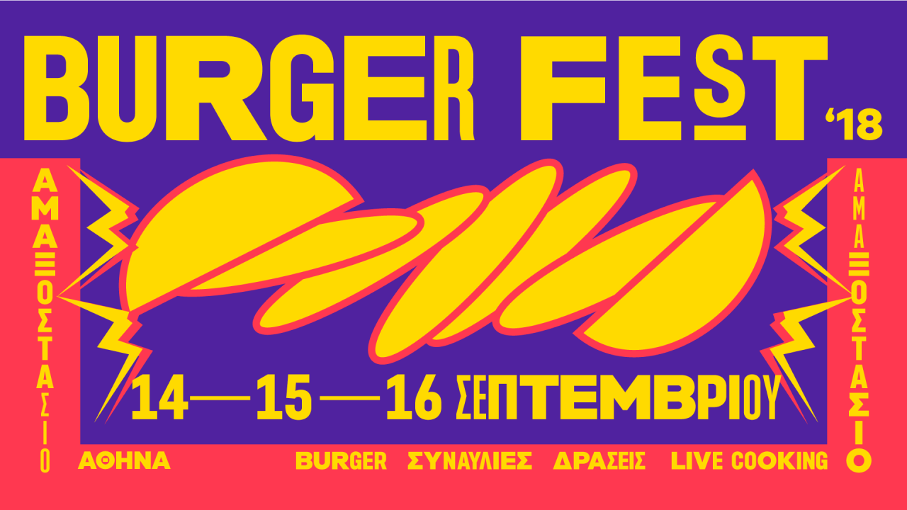 https://www.matrixlife.gr/wp-content/uploads/2018/09/FB-Cover-Burger-Fest-Αθήνας-2018-1280x720.png