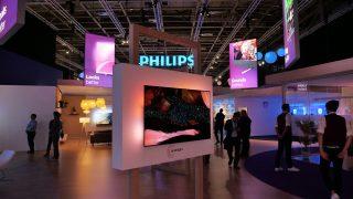 Η Philips στην IFA 2018 (booth tour)