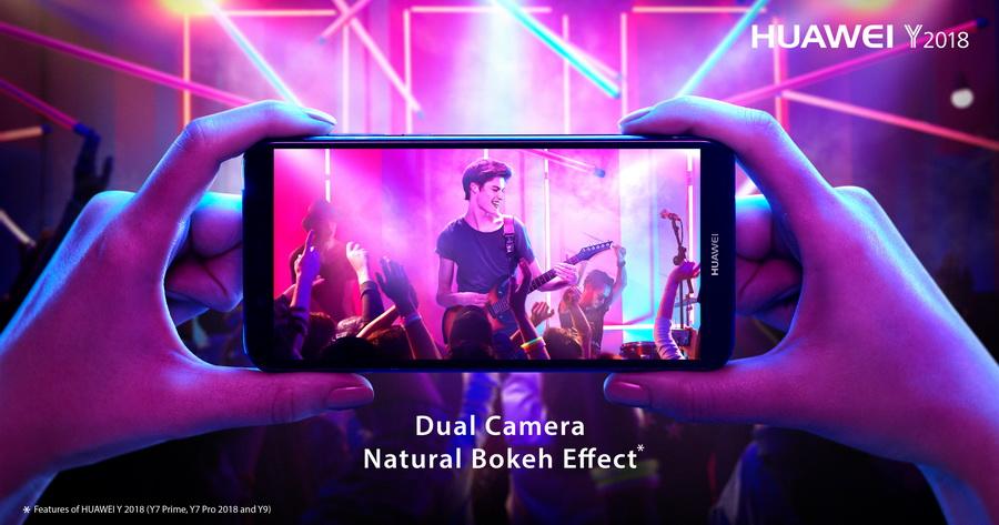 https://www.matrixlife.gr/wp-content/uploads/2018/09/Y2018-Lifestyle-photo-dual-camera-boken-effect_fb-size_resize.jpg