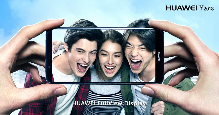 https://www.matrixlife.gr/wp-content/uploads/2018/09/Y2018-Lifestyle-photo-huawei-fullview-display_fb-size1_resize.jpg