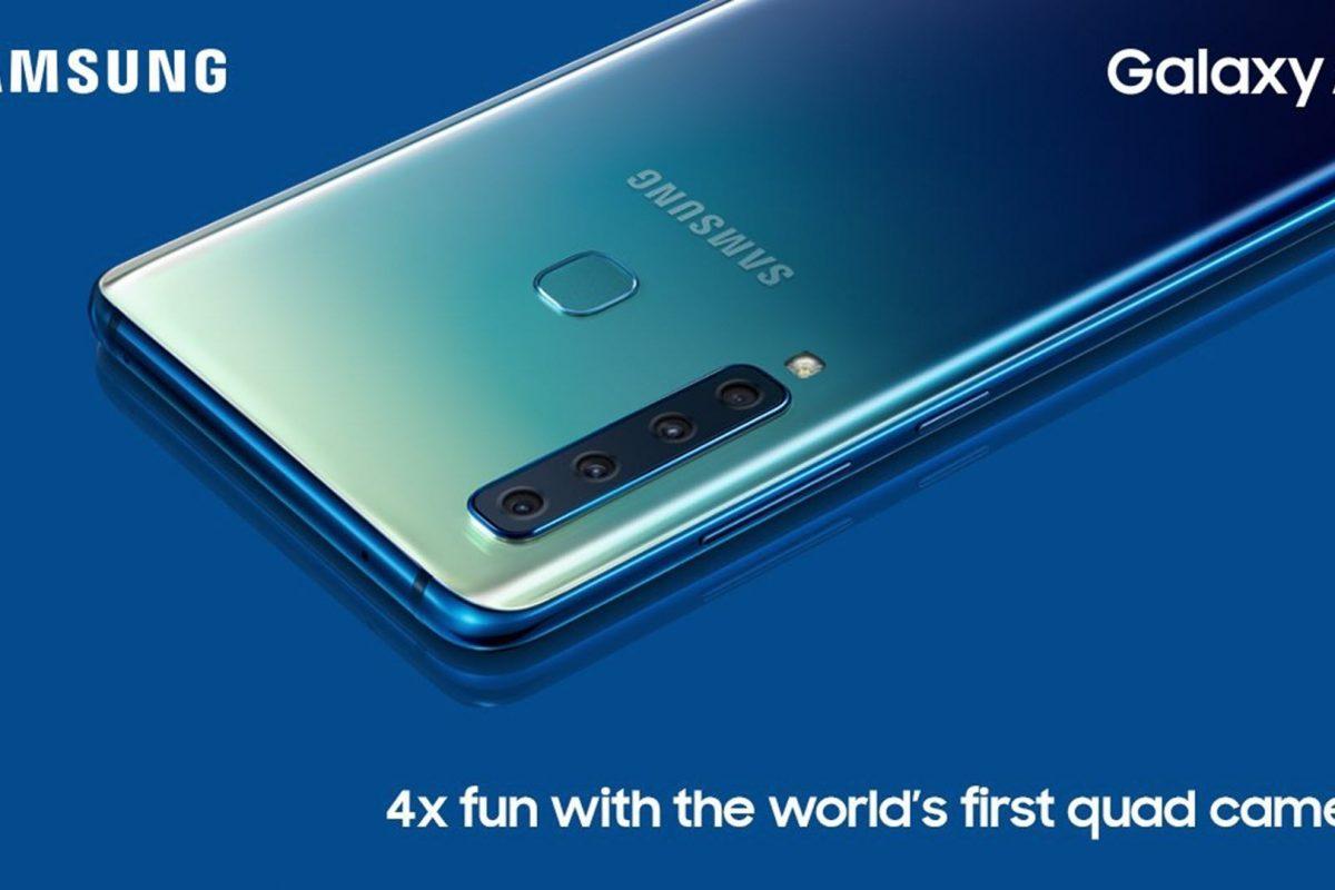 Νέα Samsung Galaxy smartphones και στην Ελληνική αγορά