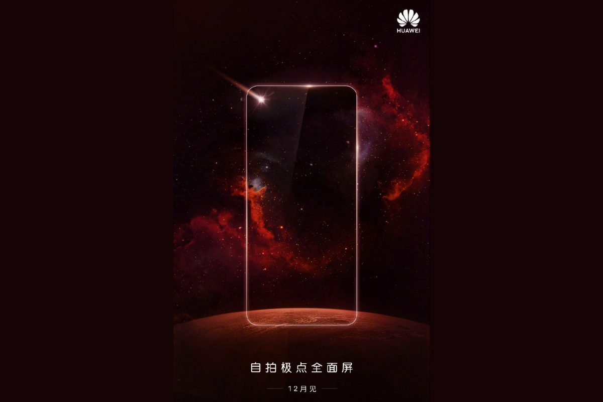 Huawei: Νέα συσκευή τον Δεκέμβρη χωρίς notch αλλά με pinhole κάμερα!