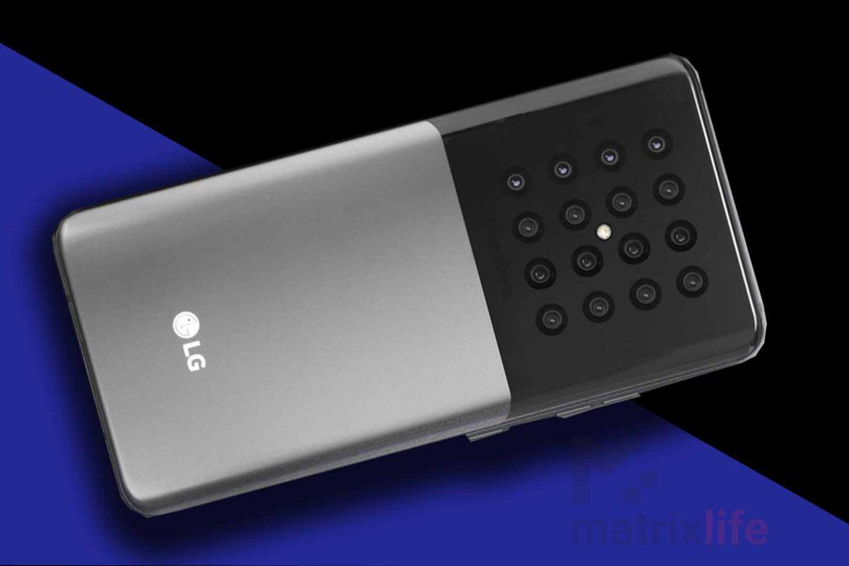Μόνο 3-4 κάμερες; Η LG θέλει να βάλει 16 από αυτές στην πλάτη του κινητού!