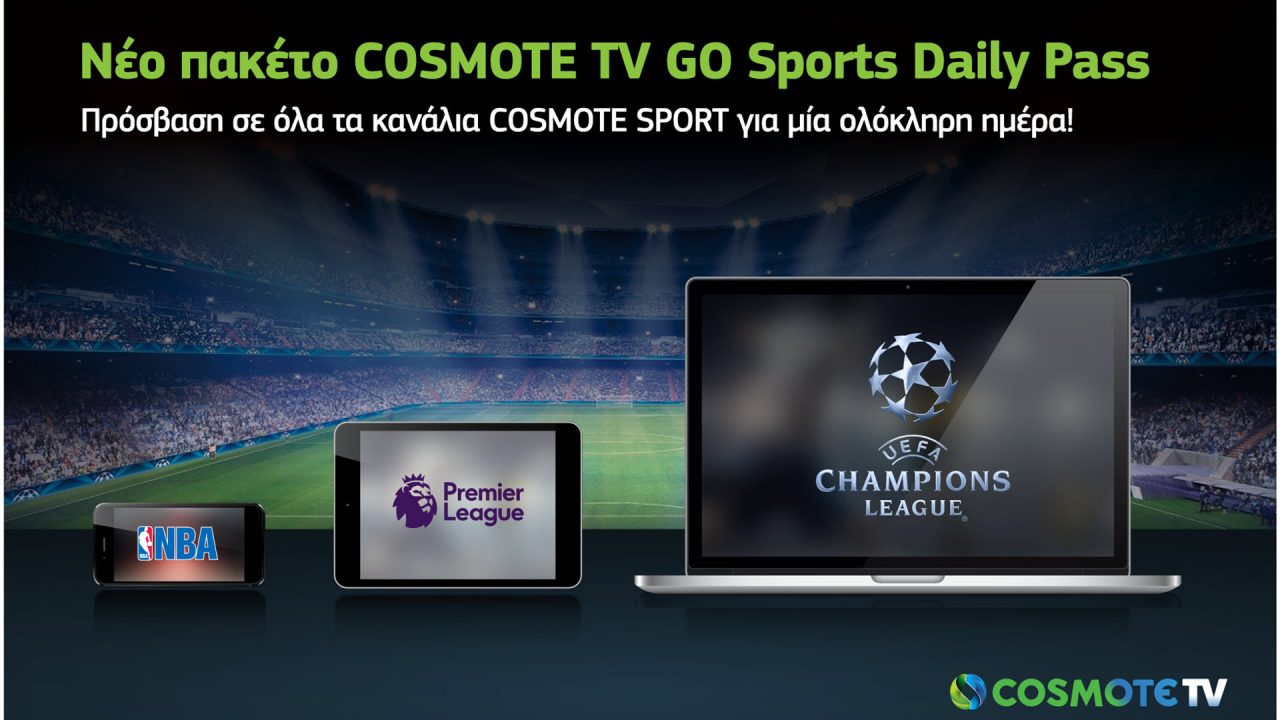 https://www.matrixlife.gr/wp-content/uploads/2018/12/COSMOTETV_GO_SportsDailyPass_Visual-1280x720.jpg