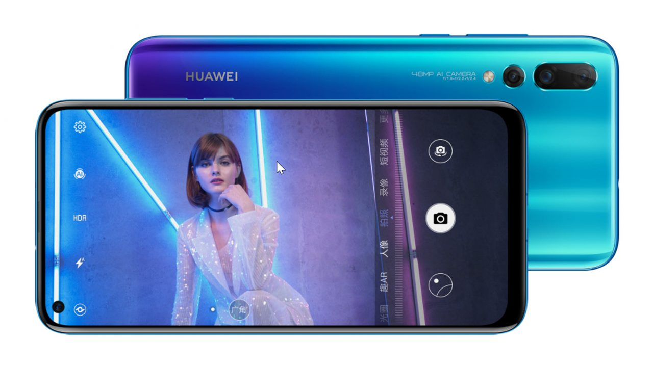 https://www.matrixlife.gr/wp-content/uploads/2018/12/huawei-nova-open-1280x720.jpg