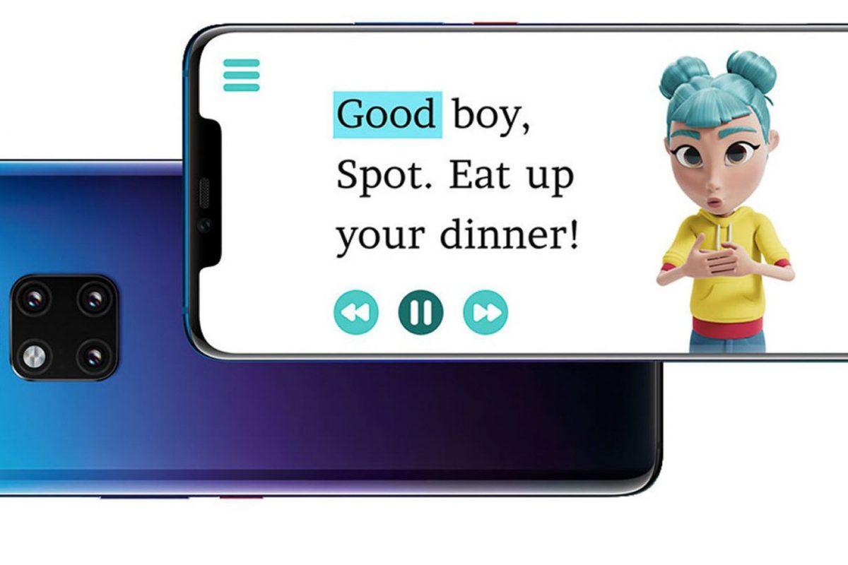 Η Huawei δημιουργεί την πρώτη AI εφαρμογή για την εκπαίδευση παιδιών με προβλήματα ακοής!