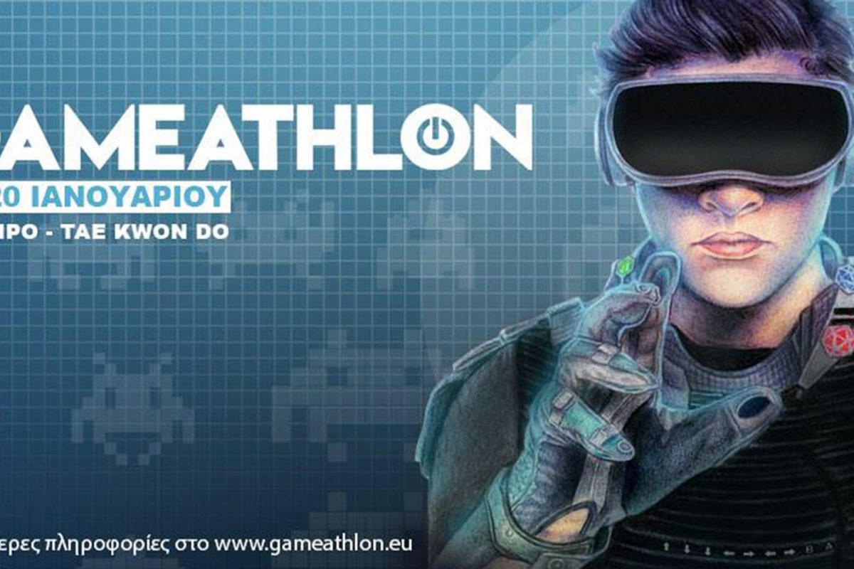 H Lenovo στο Gameathlon Winter powered by Sprite