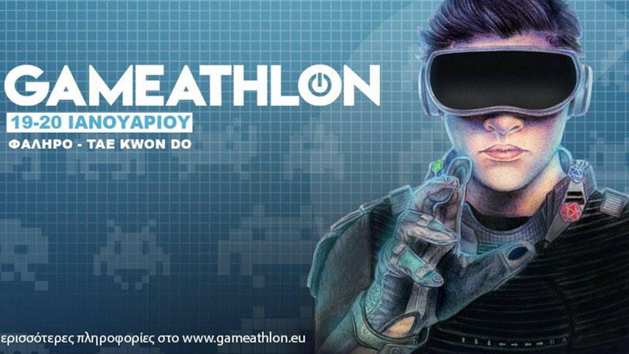 https://www.matrixlife.gr/wp-content/uploads/2019/01/gameathlon-2019-1280x720.jpg