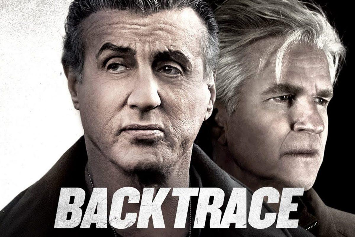 FLASHBACK (Backtrace) 31 Ιανουαρίου στους κινηματογράφους