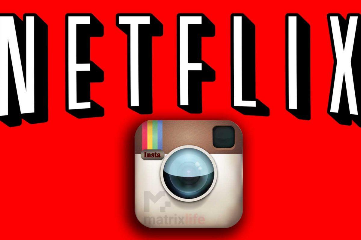 Το Netflix γίνεται Instagram friendly! Τώρα μπορείς να μοιραστείς την αγαπημένη σου σειρά ή ταινία στα Instagram Stories σου!