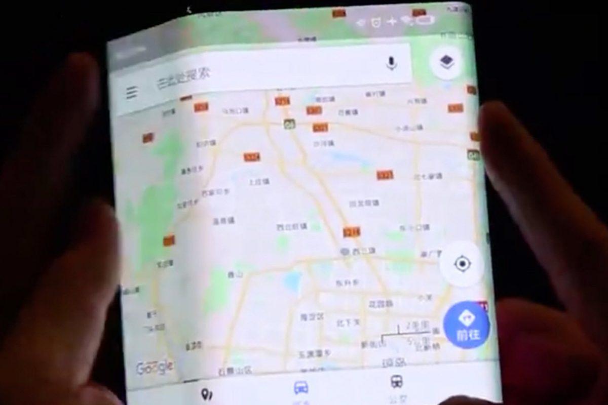 Η Xiaomi ετοιμάζει smartphone με οθόνη που διπλώνει στα τρία;