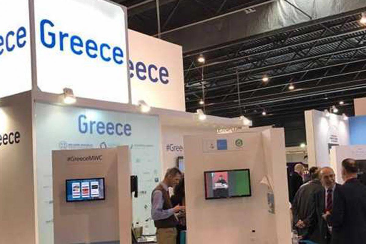 7η Ελληνική Συμμετοχή στο Mobile World Congress 2019