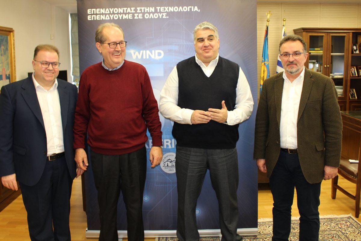 Υπογραφή μνημονίου του Δήμου Καλαμάτας με τη WIND για πιλοτικό δίκτυο 5G στην πόλη