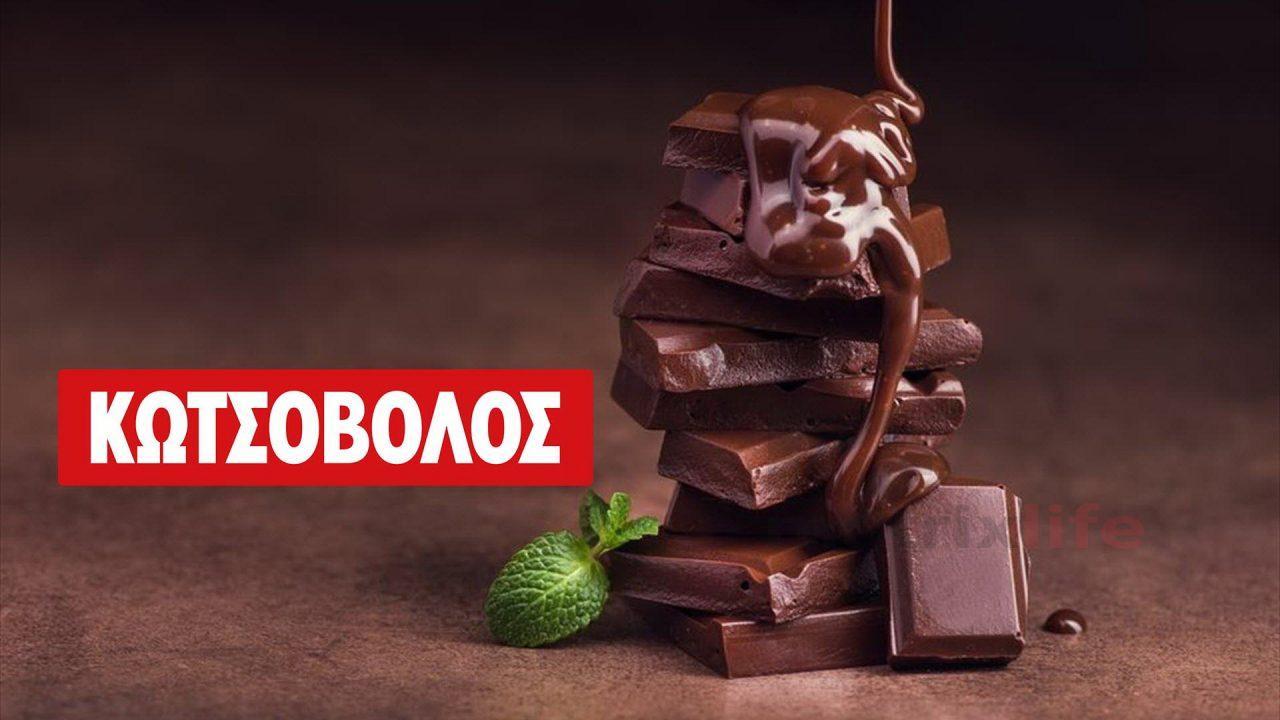 https://www.matrixlife.gr/wp-content/uploads/2019/02/chocolate-fest-1280x720.jpg