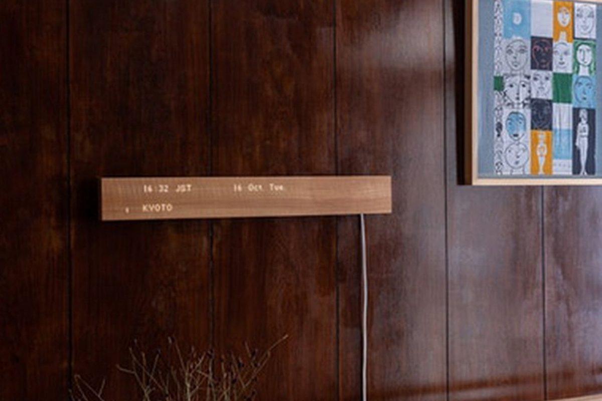 mui: Ένα «smart» ξύλινο gadget που θα φέρει αρμονία στο έξυπνο σπίτι σας