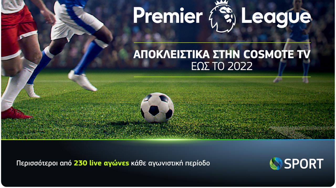 https://www.matrixlife.gr/wp-content/uploads/2019/03/COSMOTE-TV_Premier-League-1280x719.png