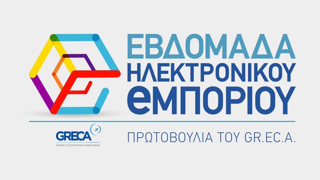 https://www.matrixlife.gr/wp-content/uploads/2019/03/greca-open-1280x720.jpg