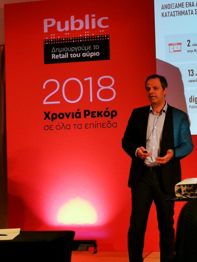 13ffb3645f9 Σχολιάζοντας τα οικονομικά αποτελέσματα της Public (Retailworld A.E.), ο  Διευθύνων Σύμβουλος της εταιρίας, Χρήστος Καλογεράκης, δήλωσε: «Σε μια  χρονιά που η ...