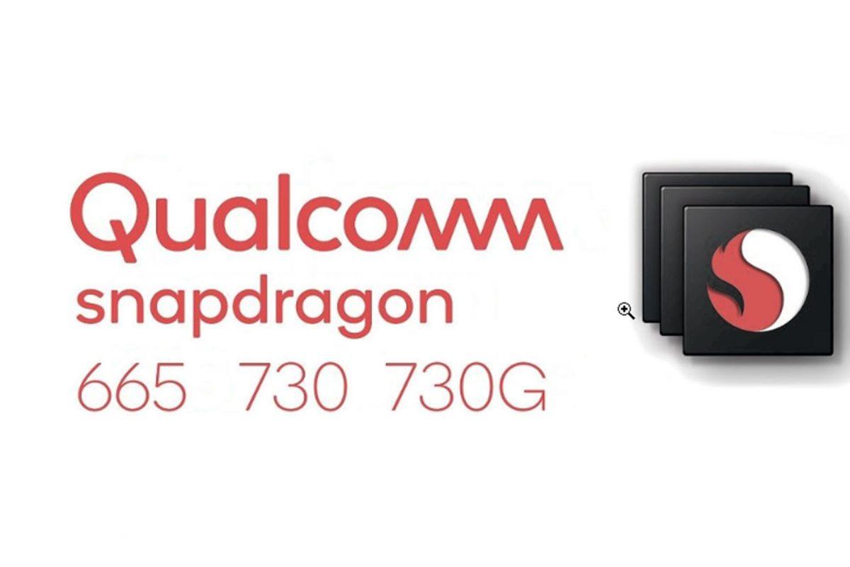 Qualcomm Snapdragon 665, 730, και 730G: Επιδόσεις και premium χαρακτηριστικά στην μεσαία κατηγορία