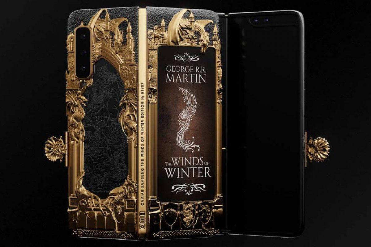 Με μόλις 8,200$ μπορείτε να αποκτήσετε το δικό σας Game of Thrones Galaxy Fold!