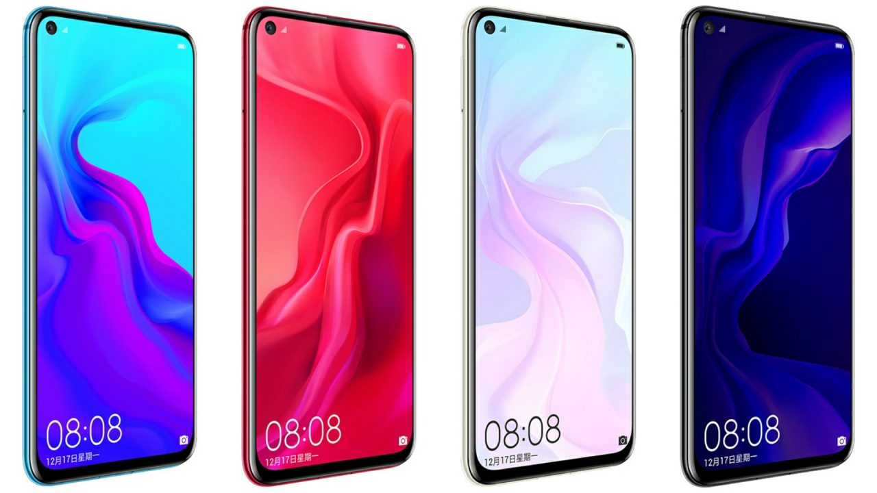https://www.matrixlife.gr/wp-content/uploads/2019/06/Huawei-Nova-4-official-image-111-1-1280x720.jpg