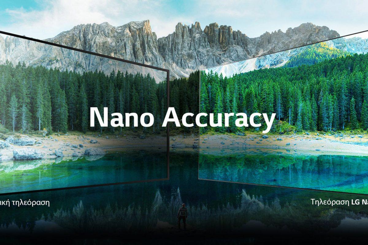 Η LG φέρνει νέα εποχή για την οικιακή ψυχαγωγία με τις LG NanoCell και UHD τηλεοράσεις