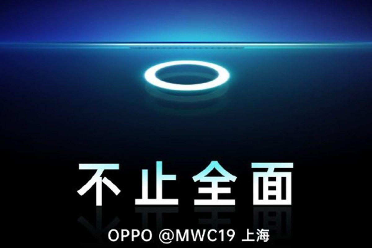 Η Oppo έτοιμη να παρουσιάσει κινητό με την selfie κάμερα κάτω από την οθόνη!