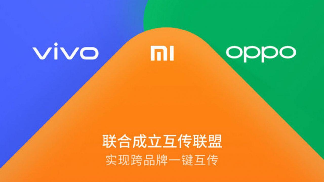 https://www.matrixlife.gr/wp-content/uploads/2019/08/xiaomi-vivo-oppo-file-sharing-1-1280x720.jpg