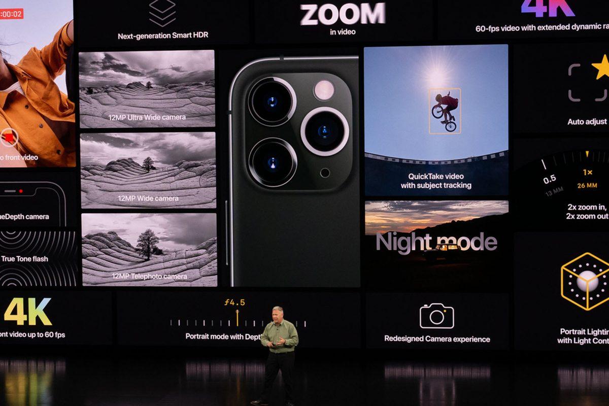 iPhone 11 και άλλες 5 σημαντικές παρουσιάσεις της Apple στο μεγάλο event του Σεπτεμβρίου