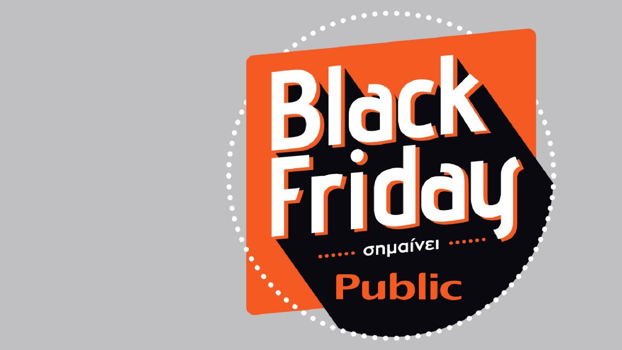 https://www.matrixlife.gr/wp-content/uploads/2019/11/public-black-friday-1280x720.jpg