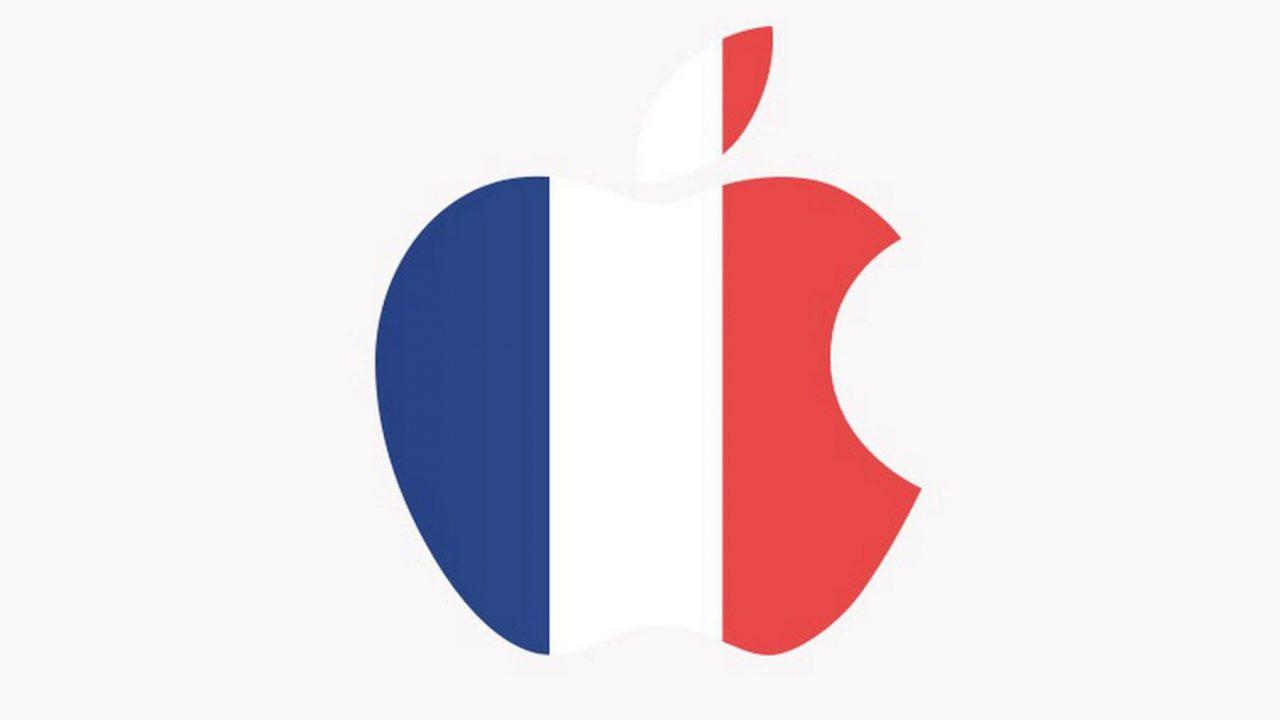 https://www.matrixlife.gr/wp-content/uploads/2020/02/apple-france-logo-1280x720.jpg