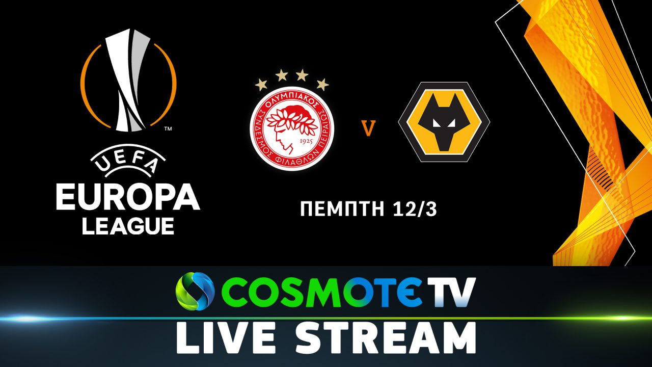 https://www.matrixlife.gr/wp-content/uploads/2020/03/COSMOTE-TV_UEL_OLYMPIACOS_v_WOLVES-1280x720.jpg