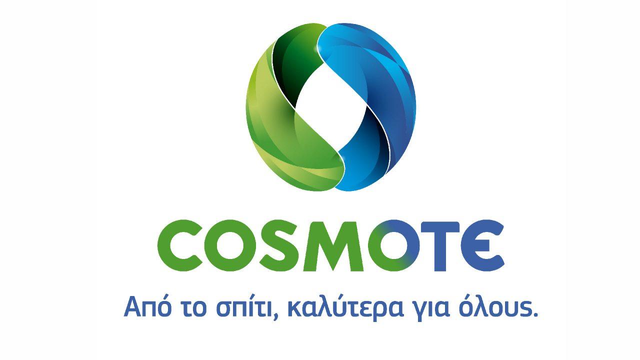 https://www.matrixlife.gr/wp-content/uploads/2020/03/cosmote-spiti-open-1280x720.jpg