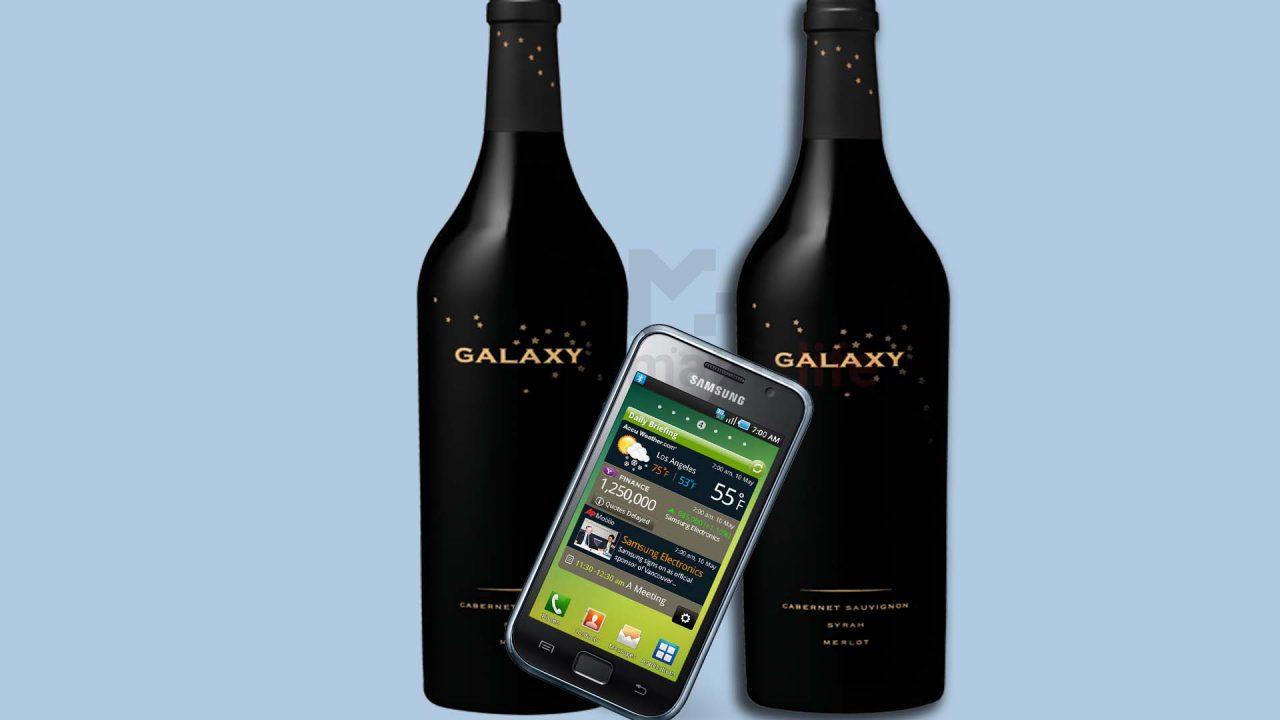 https://www.matrixlife.gr/wp-content/uploads/2020/03/samsung-galaxy-wine-1-1280x720.jpg