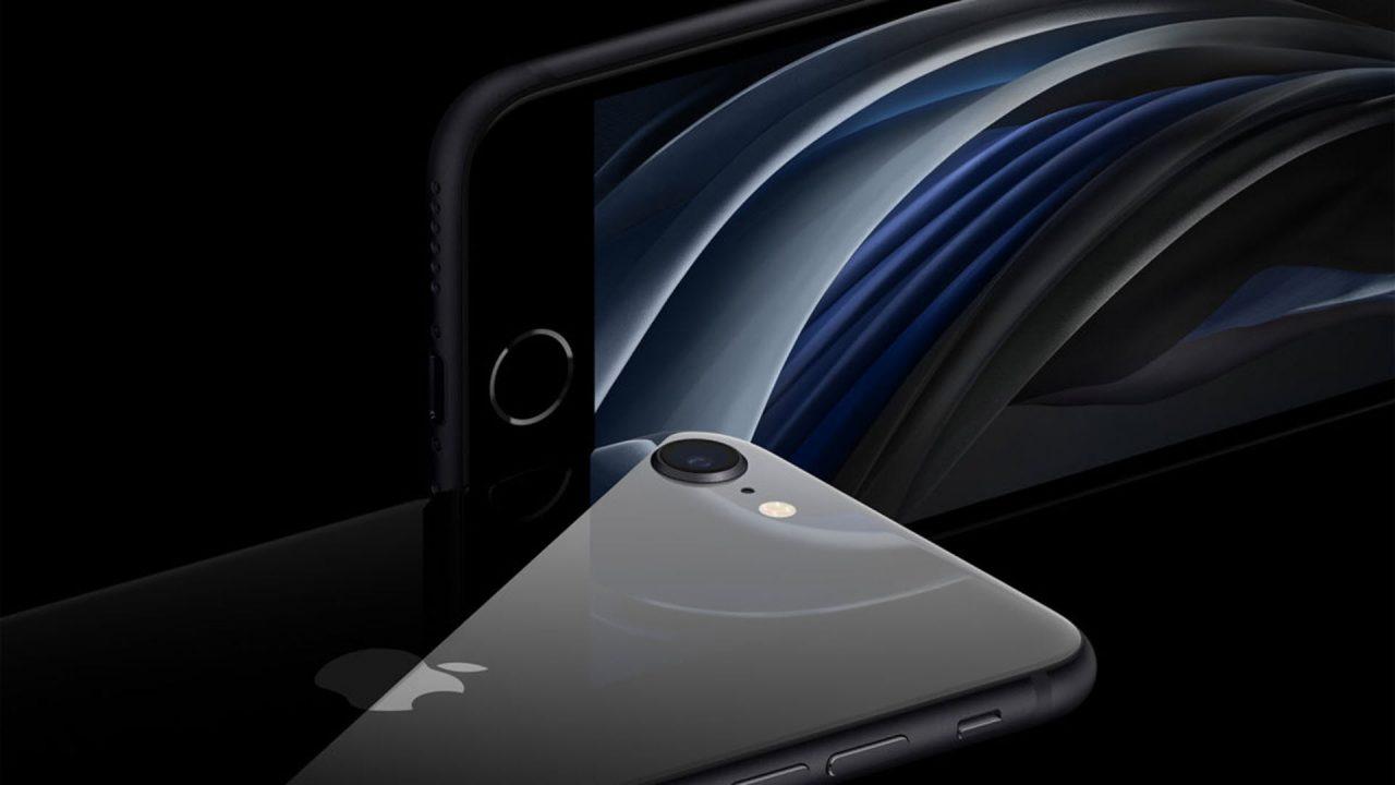 https://www.matrixlife.gr/wp-content/uploads/2020/04/Apple-iPhone-SE-2020-1200x675-1-1280x720.jpg