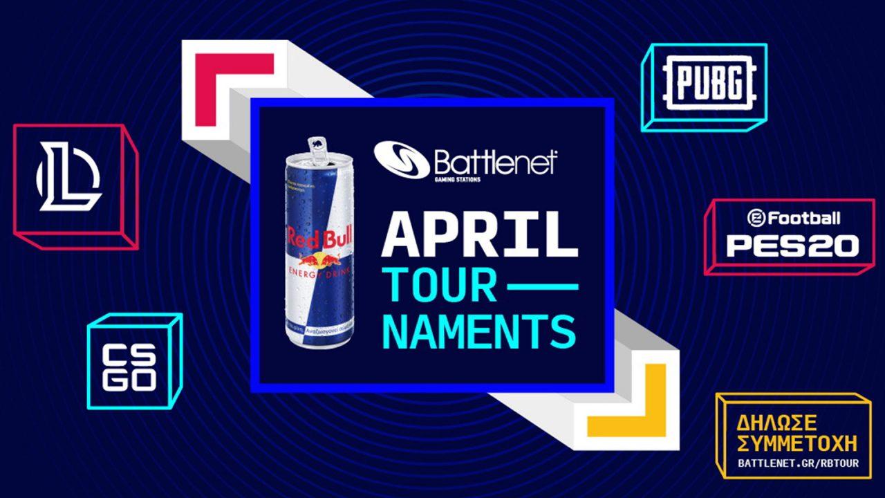 https://www.matrixlife.gr/wp-content/uploads/2020/04/Battlenet-Gaming-Stations-open-1280x720.jpg