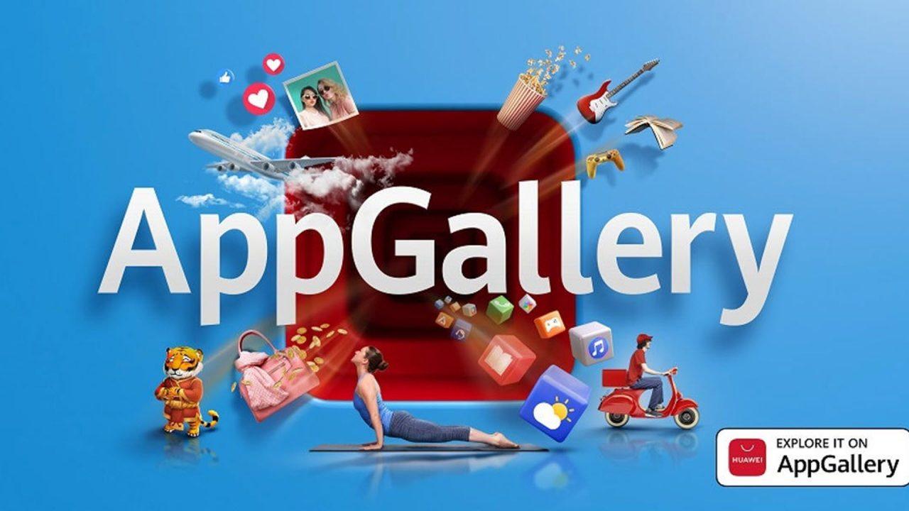 https://www.matrixlife.gr/wp-content/uploads/2020/10/Huawei-AppGallery-Eng-1280x720.jpg