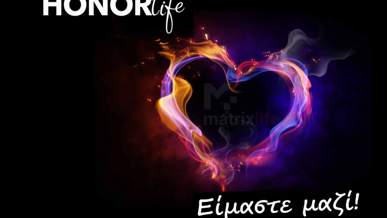 https://www.matrixlife.gr/wp-content/uploads/2020/11/honor-life-open-1280x720.jpg
