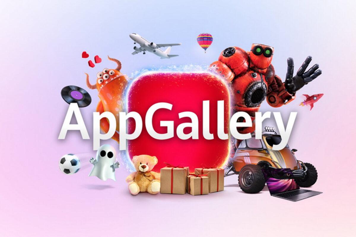 Το Huawei  AppGallery, στην κορυφή! Στο Top 3 των καλύτερων app stores παγκοσμίως, διπλασιάζοντας τα διαθέσιμα apps!
