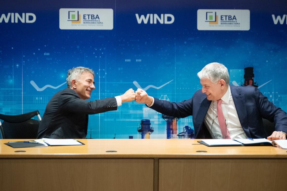 Στρατηγική συνεργασία WIND με ΕΤΒΑ: Νέα δίκτυα οπτικών ινών και υπηρεσίες ΙΟΤ στις Βιομηχανικές Περιοχές της ΕΤΒΑ
