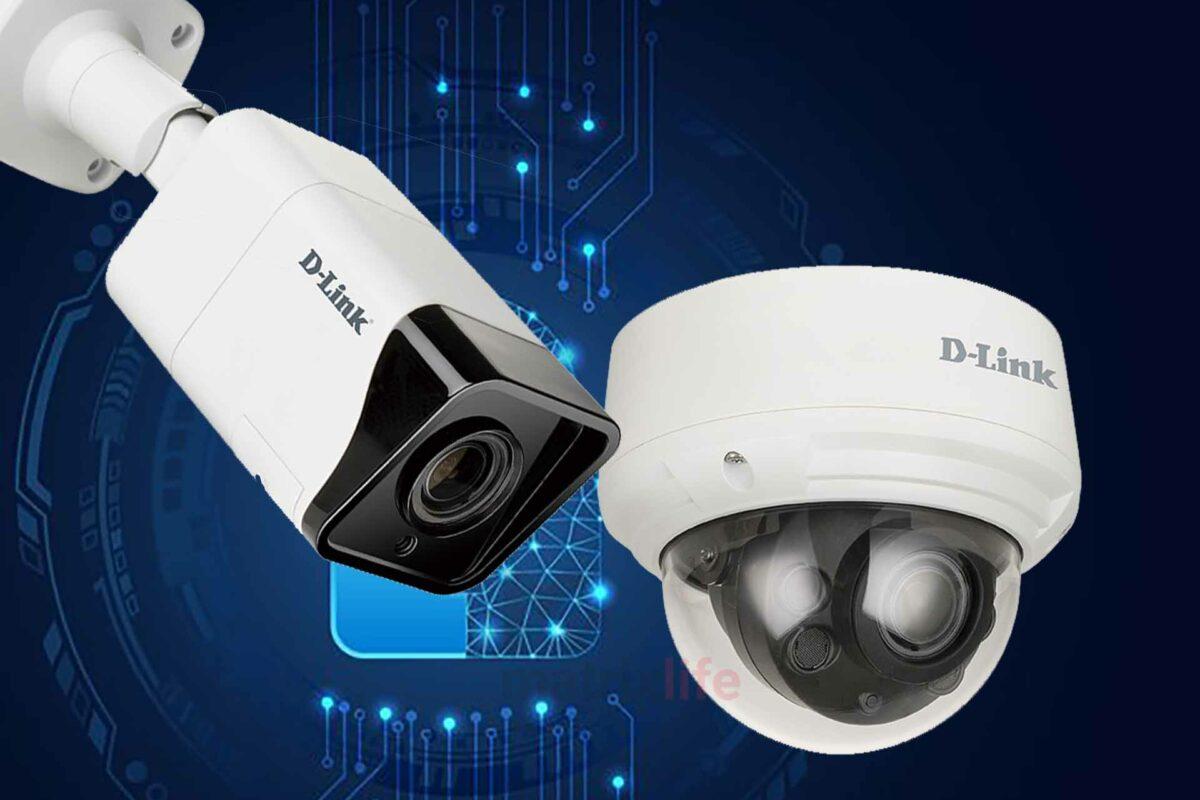 Η D–Link ανανεώνει τη δημοφιλέστερη της σειρά καμερών παρακολούθησης Vigilance