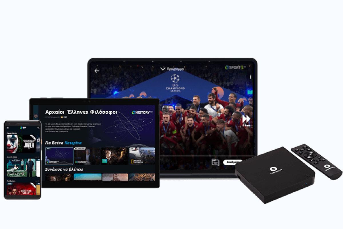 Νέα COSMOTE TV:  1 χρόνος λειτουργίας για τη Νο1 ελληνική streaming υπηρεσία
