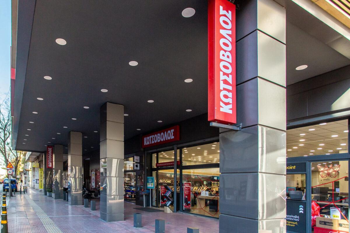 Η Κωτσόβολος επενδύει σε δύο υπερσύγχρονα καταστήματα και στην οικολογική παράδοση προϊόντων