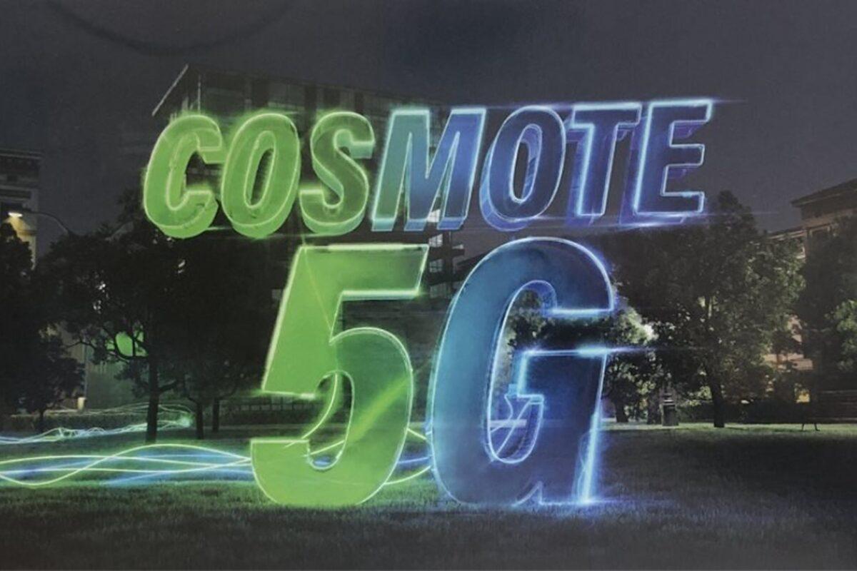 COSMOTE TV: Για πρώτη φορά στην Ελλάδα ζωντανή τηλεοπτική μετάδοση μέσω 5G στον τελικό Κυπέλλου