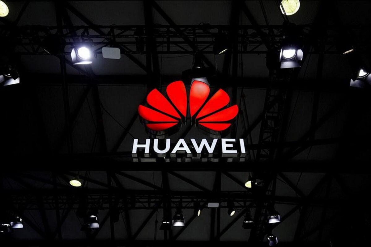 Η Huawei έτοιμη να παρουσιάσει νέο MateBook, τα FreeBuds 4 και μια σειρά από άλλα νέα gadgets!