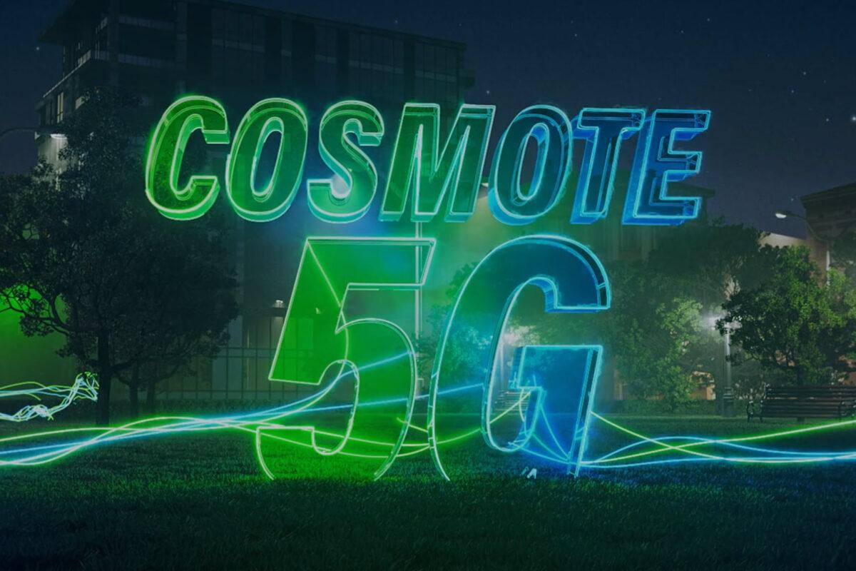 COSMOTE 5G: επιταχύνεται η ανάπτυξη του δικτύου